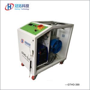高品質の熱い販売のための携帯用HhoのOxyhydrogenガスの発電機