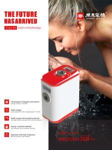 Smart новые Technologue водяного насоса насос для продажи