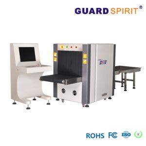 Отель багажа сканер цветное изображение на дисплее рентгеновского сканера с 0,23 м/с, скорость транспортера