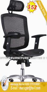 高い背部人間工学的デザインメッシュ生地のオフィス用家具のオフィスの椅子(Hx-AC024A)
