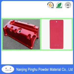 安く赤い帯電防止粉のコーティング