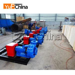 Китай горячая продажа коммерческой песок перетягивание цена насоса