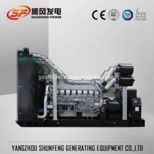 頑丈な1400kw三菱電機力ディーゼル生成セットOEM