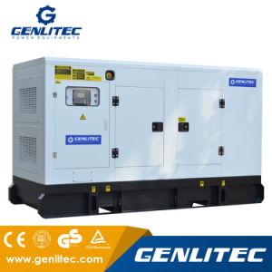 Genlitec力(GPD125S) 100kw 125kVA無声Deutzの発電機