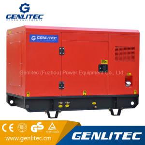 10квт с водяным охлаждением дизельный генератор с дизельным двигателем Kubota