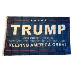 2020切札はフラグおよび旗を選ぶ