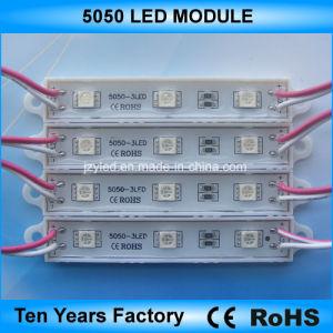 modulo impermeabile di 12V SMD 5050 3 LED