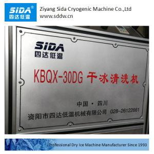 シダKbqx-30dgのドライアイスの発破機械Wtith LEDの再充電可能なスポットライト