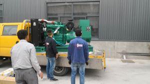 150kw alternador sem escovas gerador eléctrico Diesel Volvo gerador de energia