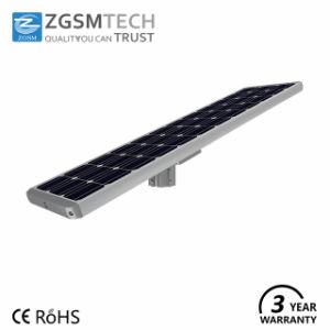 セリウムのRoHS 50Wのヤードライトのための統合された太陽街灯