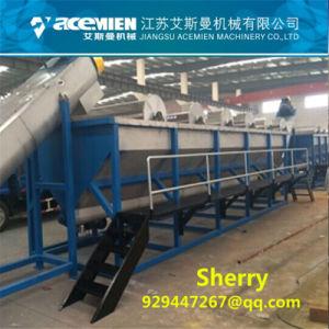 Tubo di plastica residuo del PVC del PE pp del LDPE dell'HDPE che schiaccia lavaggio riciclando macchina