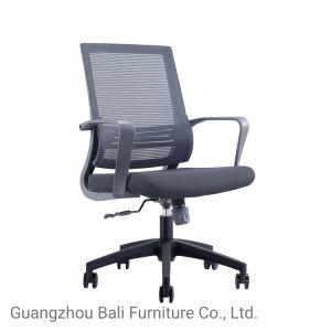 Chaise de bureau ergonomique de Morden Mesh Chaise de bureau Président de l'ordinateur de tâche (BL-OD2205B)