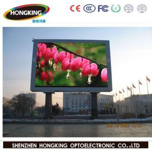 P10 al aire libre a todo color SMD LED fijo para publicidad