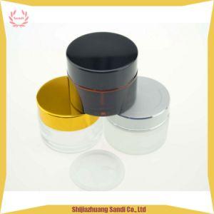 顔のクリームのためのアルミニウム金のふたが付いているこはく色の装飾的なガラス瓶