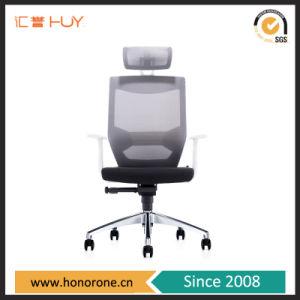 2018年最もよい価格の高く背部椅子