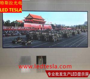 +80 degré matériau à haute température Outdoor P10 SMD Plein écran LED de couleur
