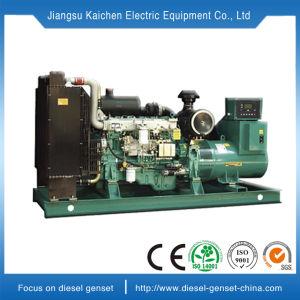 無言の産業発電機5kwの無声ディーゼル発電機