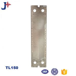 ビール食品加工のためのThermowave Tl150の版の熱交換器を取り替えなさい