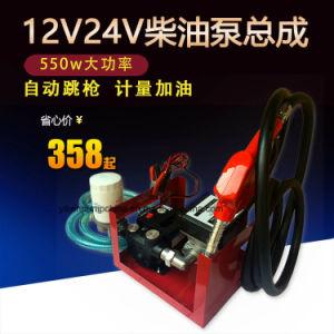 DC définie dans la pompe à carburant diesel 70lpm