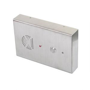 壁の台紙のステンレス製の産業通話装置の電話、Analogue/SIPのエレベーターの電話
