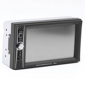 Универсальный 7 дюйма 2 DIN автомобильный радиоприемник проигрыватель MP5
