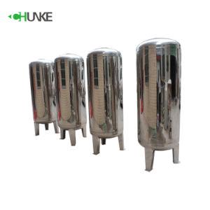 衛生ステンレス鋼水機械フィルターハウジング