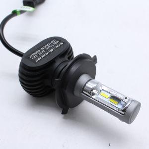 高品質50W 8000lm LED車ランプH1 H3 H4 H7 9005 9006の球根モデル高い発電LEDのヘッドライト