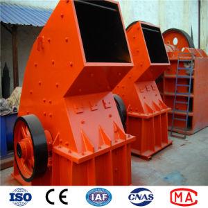 工場価格のギプスの石のための容易な処理のハンマー・クラッシャー