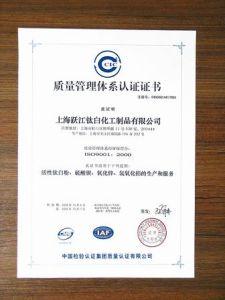 Раствор хлористого кальция процесса краски рутил диоксида титана (R1930)