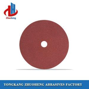 酸化アルミニウムの紙やすりで磨くペーパーが付いている8mmの厚さの樹脂のファイバーディスク