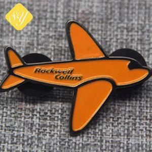 卸し売り工場価格のカスタムバッジの折りえりPinの飛行機のキーホルダー