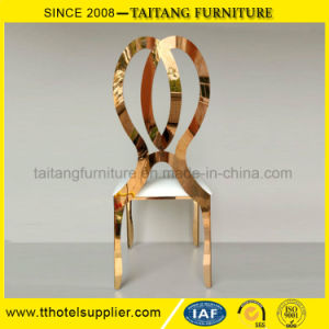 食事のための金のステンレス鋼の椅子