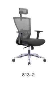 حديث أثاث لازم قابل للتعديل شبكة مكتب تنفيذيّ حاسوب كرسي تثبيت (819-1)