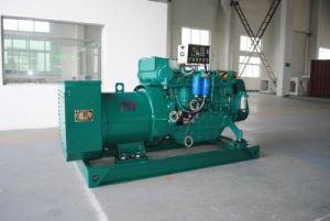 海兵隊員Shangchaiエンジンを搭載する70 KVAのディーゼル発電機