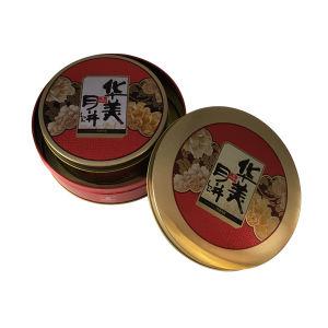 Mooncakeボックス卸売を包むシリーズ金属のクッキーの錫ボックス