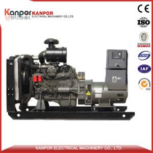 48kw/52kw 60kVA/66kVA WeifangリカルドKofo/Kaiwo R4105zdzのディーゼル無声電気発電機