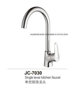 7030真鍮の手動蛇口、良質の台所ミキサー及びコック