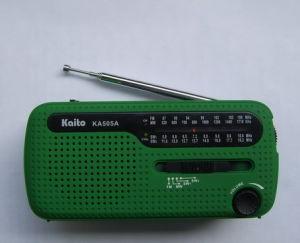 [سلر بنل] [فم88-108كهز] [إمرجنسي ليغت] [فم] راديو