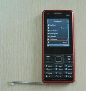 Telefone celular (K300)