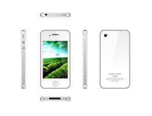 H2携帯電話