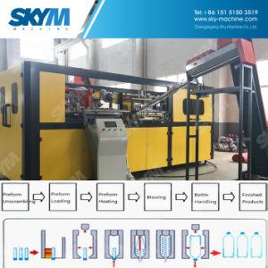 Máquina de molde automática do sopro do frasco do animal de estimação/Blowerv