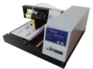 Bookcover를 위한 디지털 최신 포일 각인 기계