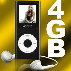 8 Go de 1,8 SlimLCD MP4 lecteur de radio FM (HCP4001)