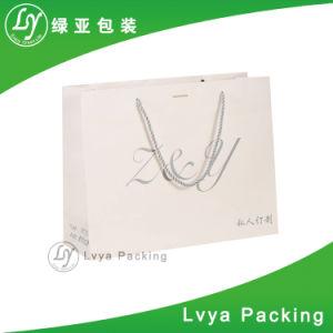 음식 선물 종이 봉지가 의복 화장품을%s 고품질 새로운 디자인 종이 봉지에 의하여 구두를 신긴다