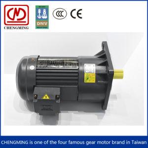 Vertical de alta calidad CV trifásica 400W el engranaje del motor de freno