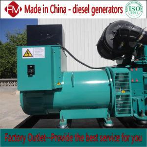 Couramment utilisé 200kw/générateurs Diesel de 250kVA - Principaux générateurs Diesel