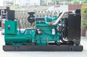 Diesel-Generator der Hochleistungs--super leiser 25kVA Genset des Preis-20kw