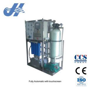 Máquina de tratamiento de agua de mar totalmente automática con pantalla táctil