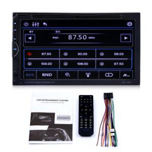 차 두 배 DIN 7 인치 Bluetooth 오디오 자동차 라디오 차 SD/DVD 보조 접촉 스크린을%s 오디오 입체 음향 MP4 선수 USB 지원