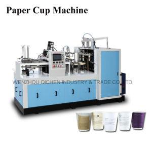 쉬운 운영 고속 종이컵 기계 가격 (ZBJ-X12)
